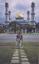 Brunei başşehrinde